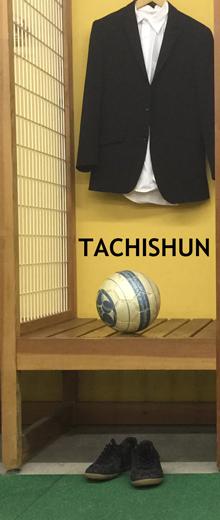 SHUN(シュン)