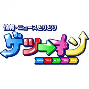 eo光テレビ「ゲツキン」【TV】