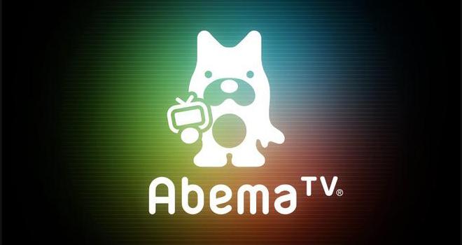 tatsuyaによる「リフティングでフリースロー30連発」がAbema TVで放映されます